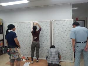 輸入壁紙の貼り方教室を開催します!